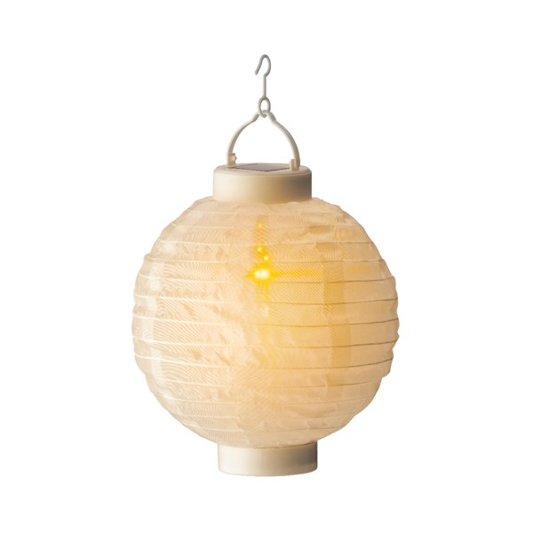 Buy Solar Lanterns Online